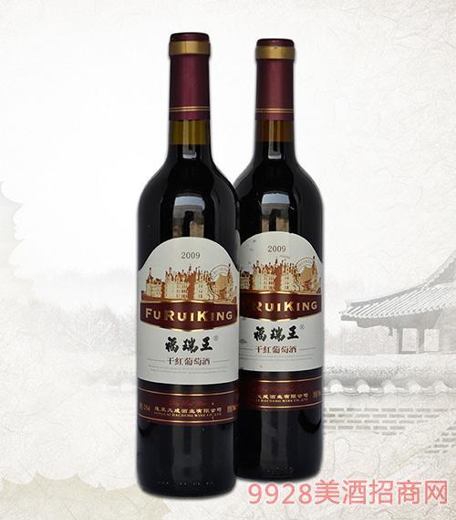 福瑞王干红葡萄酒2009