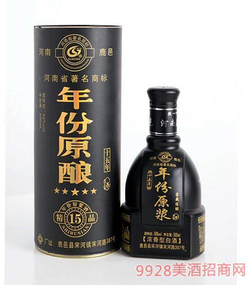 古宋粮液年份原浆15年黑瓶