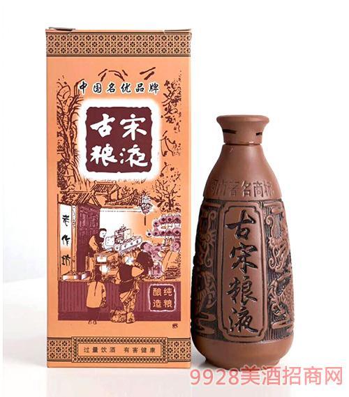 古宋粮液紫砂瓶