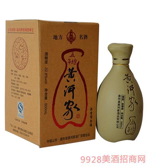 32.8°黄河家酒五年坛500ml