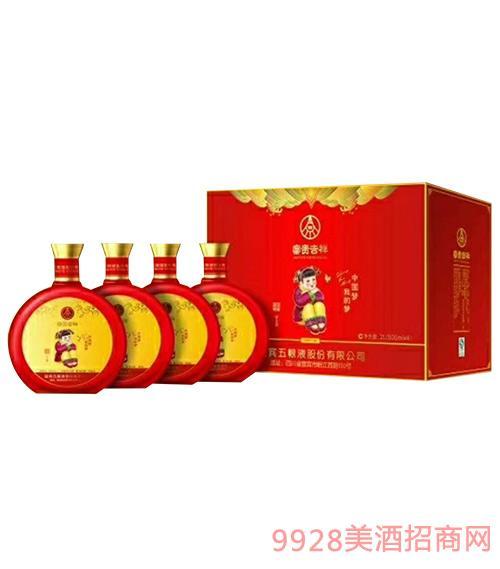 富贵吉祥酒(黄色)52度500ml