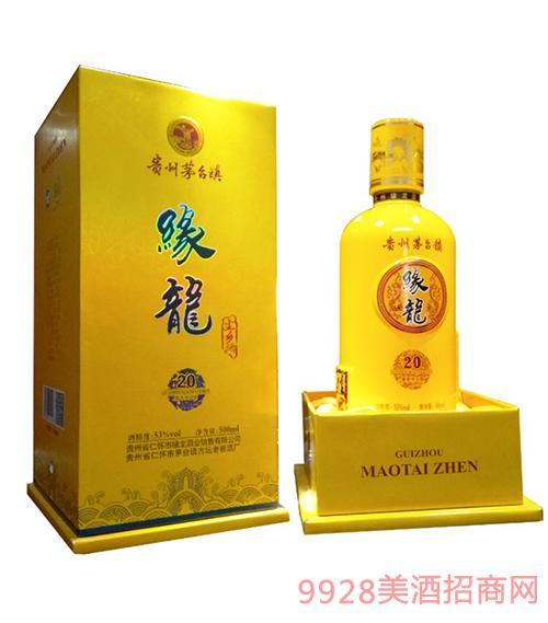 缘龙酒小乡酒20