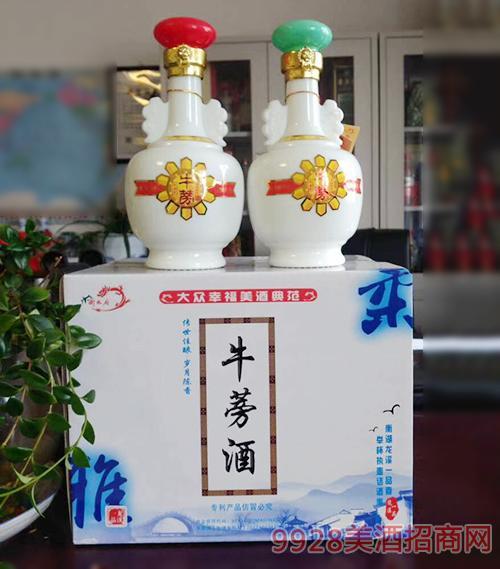 衡水府牛蒡酒