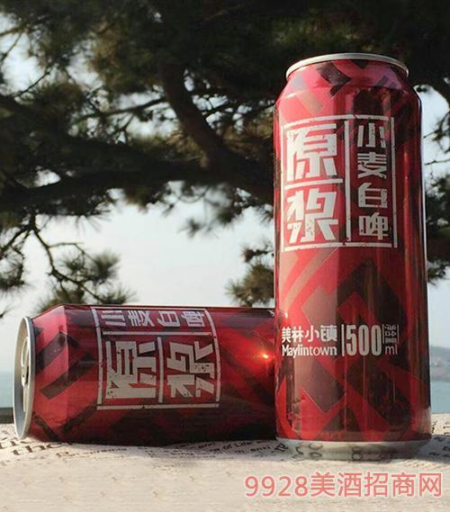 美林小镇原浆小麦白啤500ml