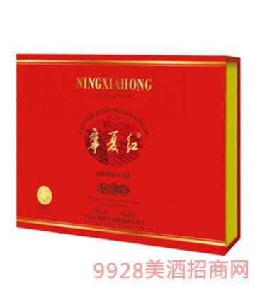 宁夏红枸杞酒纯杞礼盒