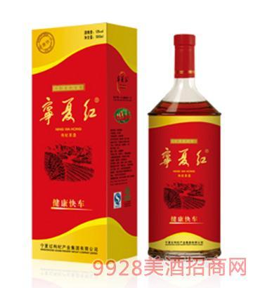宁夏红枸杞酒健康快车