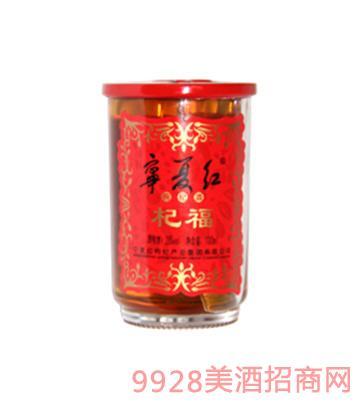 宁夏红枸杞酒杞福口杯酒