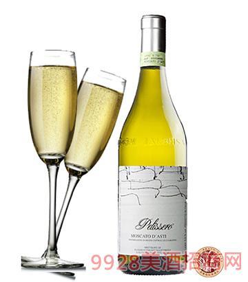 潘丽赛罗酒庄低醇甜起泡葡萄酒