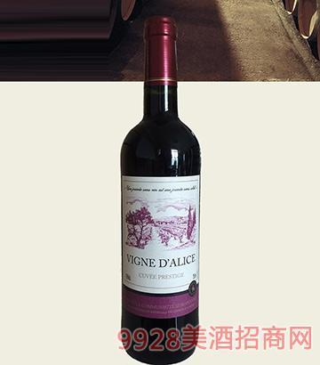 黛格爱丽丝干红葡萄酒