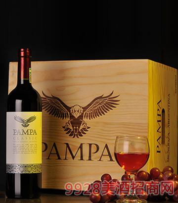 潘帕斯雄鹰经典干红葡萄酒