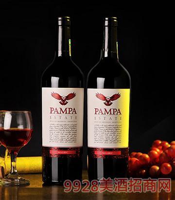 潘帕斯雄鹰庄园马尔贝克红葡萄酒