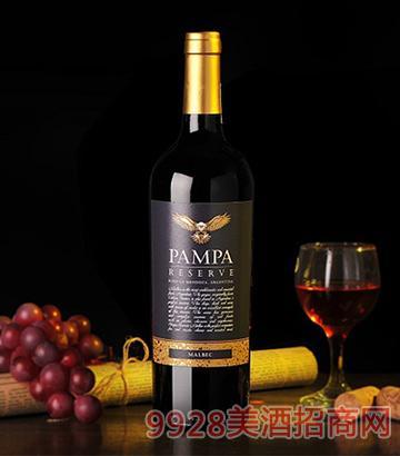潘帕斯雄鹰庄园珍藏马尔贝克红葡萄酒