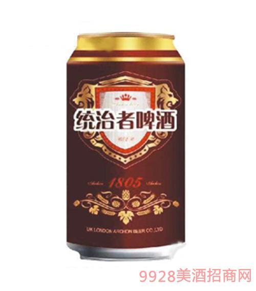 英国统治者啤酒1805