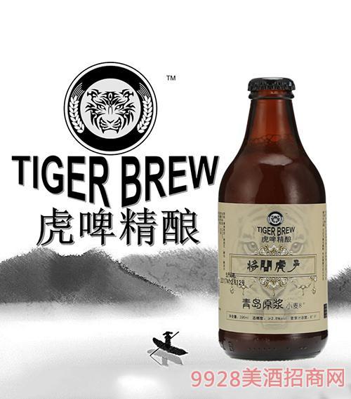 虎啤精酿啤酒小麦8°