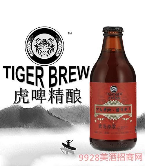 虎啤精酿啤酒红色艾尔