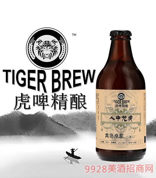 虎啤精酿啤酒小麦12°