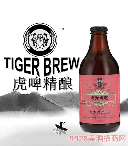 虎啤精酿啤酒-红啤