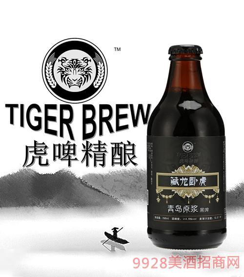 虎啤精酿啤酒-黑啤