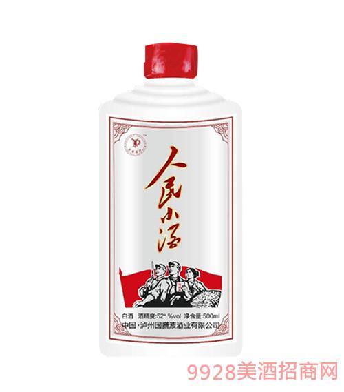 人民小酒42度 500ml