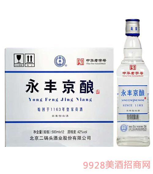 永丰京酿酒42度500mlx12