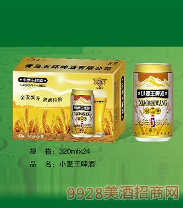 国科小麦王啤酒(易拉罐装)