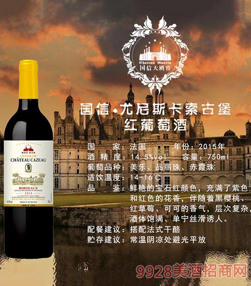 国信尤尼斯卡索古堡红葡萄酒14.5度750ml