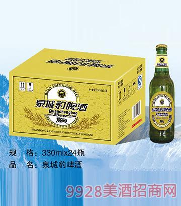 泉城豹啤酒330ml×24瓶
