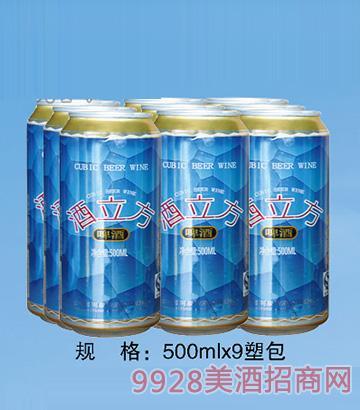 酒立方啤酒500ml×9塑包(易拉罐装)