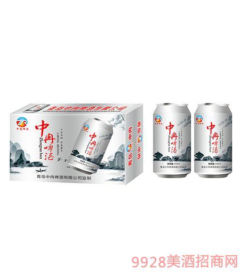 中冉啤酒易拉罐装330ml