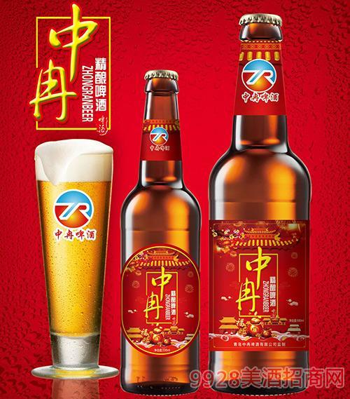 中冉啤酒精酿啤酒300ml、500ml