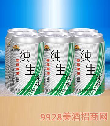 酒脉纯生风味新品啤酒320ml×6
