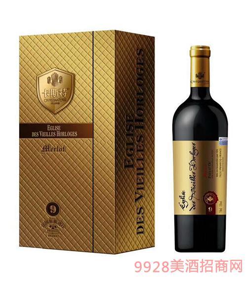 法国卡斯特戴维斯珍藏9干红葡萄酒