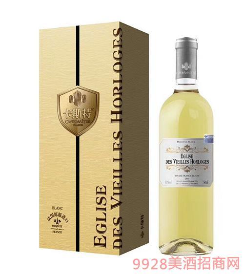 法国卡斯特干白葡萄酒
