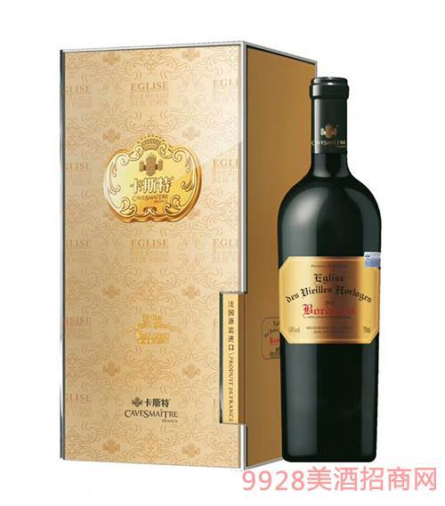 法国卡斯特艾格利斯酒庄干红葡萄酒