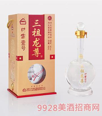 三祖龙尊酒财富壹号