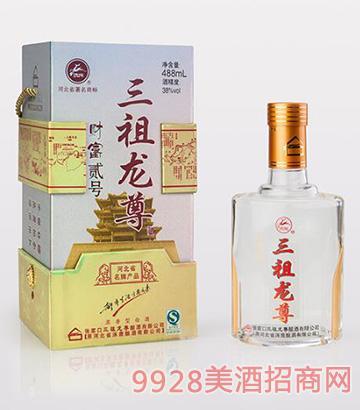 三祖龙尊酒财富贰号