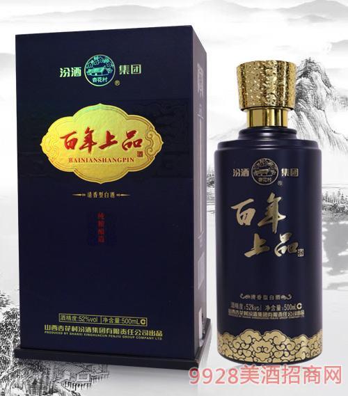 汾酒集团百年上品酒52度500ml