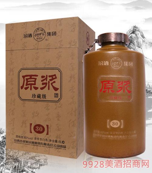 汾酒集团原浆酒珍藏级30-60度5L