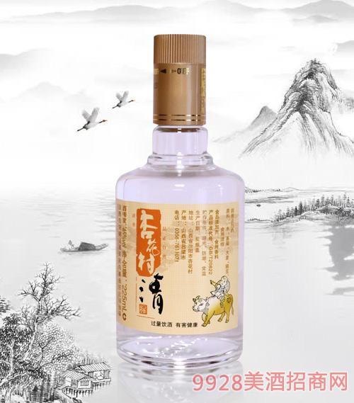 杏花村清酒光瓶45度225ml