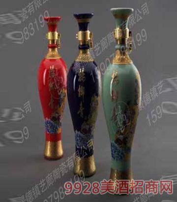 酒瓶YS0075-500ml