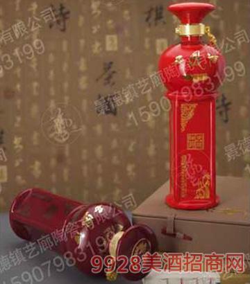 酒瓶YS0077-500ml
