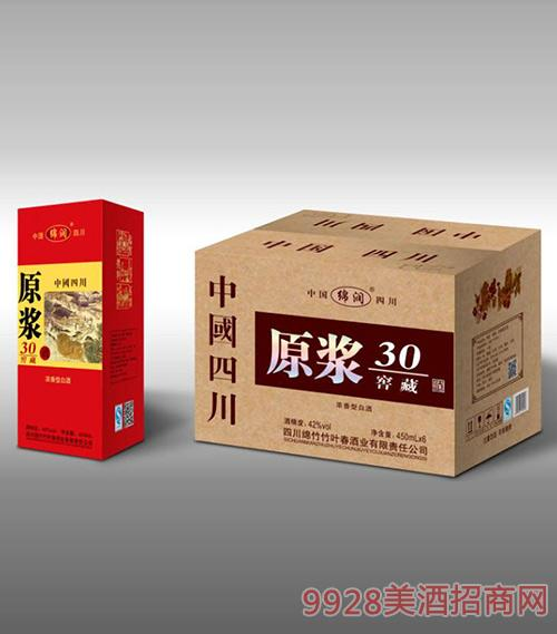 原浆窖藏酒30
