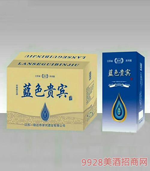 蓝色贵宾酒·绵柔30