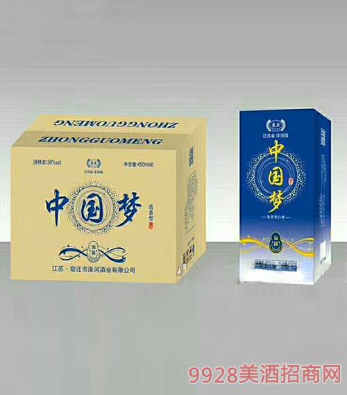 中国梦酒·海蓝
