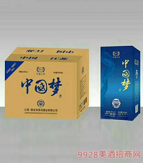 中国梦酒·蓝钻