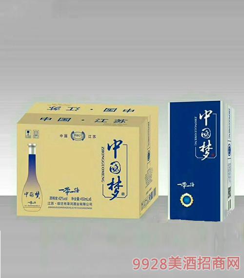 中国梦酒·一带一路