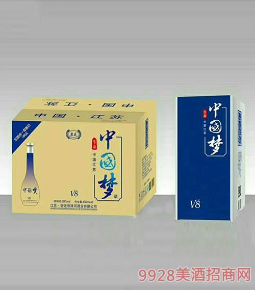 中国梦酒V8