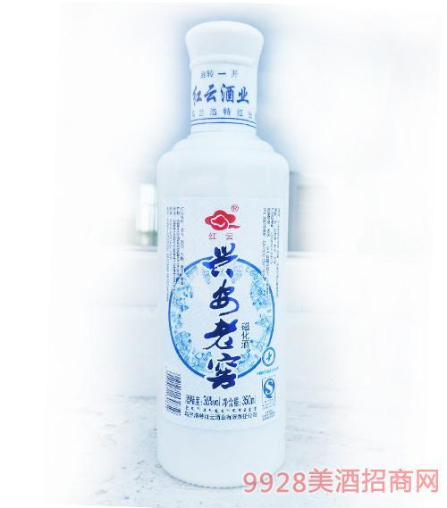 红云兴安老窖磁化酒白瓷瓶