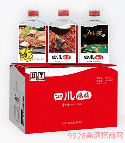 四川�L情小酒42度100mlx12x2提/箱