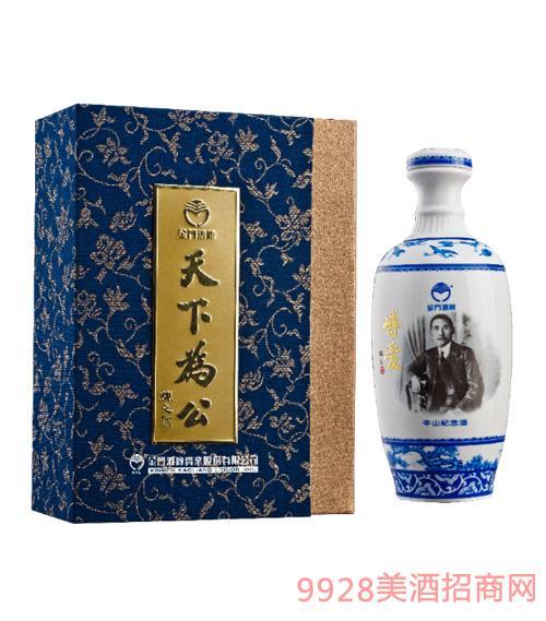 金门高梁酒-中山紀念酒(礼盒装)
